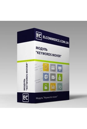 "Модуль ""Keywords mover"""