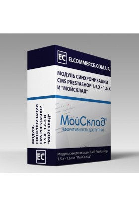 "Модуль синхронизации штрихкодов CMS Prestashop 1.6.x - 1.7.x и ""МойСклад"" по API"
