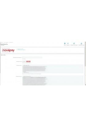"Модуль оплаты ""NovaPay"" Prestashop 1.7.x"